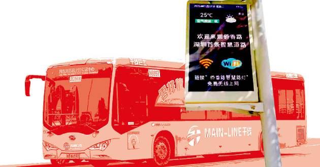p29_NI525_ChinaBusImage.jpg