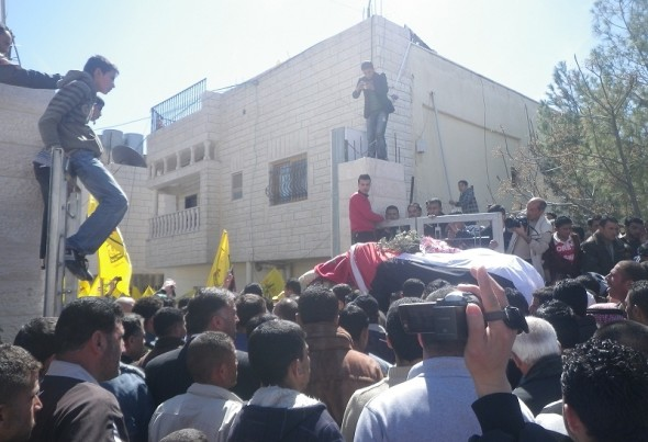 Funeral in the West Bank