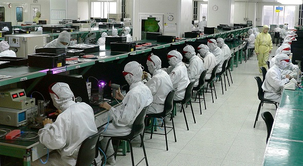 1200px-Electronics_factory_in_Shenzhen.jpg