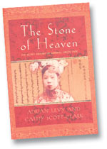 347-the-stone-of-heaven [Related Image]
