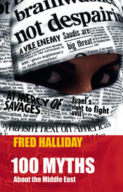 arabia without sultans halliday fred