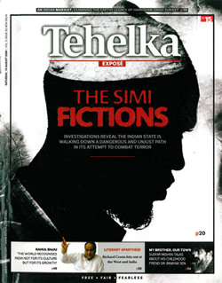 The groundbreaking Tehelka story.