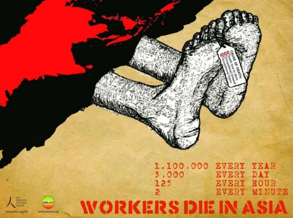 Asia workers die poster [Related Image]
