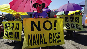 01-12-2016-no-naval-base-300.jpeg