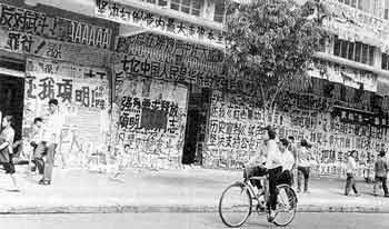 Spreading the word - wall posters bearint slogans during the Cultural Revolution.
