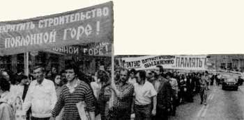 Moscow demonstration against bureaucratic sabotage of glasnost.