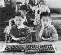 Primary schoolchildren from Cultural Revolution days seemed regimented - yet were encouraged to criticize their teachers. Are today's children as critical of their Walkmen?
