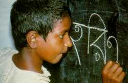 Writing on the wall: but for this child in Bangladesh there is hope.