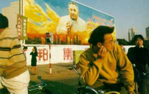 Father of China's free market, Deng Xiaoping exhorts the virtues of fast money.
