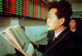 Keeping an eye on the casino economy in the Shanghai stock exchange.