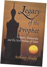 Legacy of the Prophet.