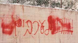 There's no monopoly in hate: Hebrew graffiti on a wall in East Jerusalem translates as 'Kill Arabs'.