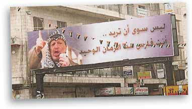 Arafat still pontificatesin Ramallah, but Israelis and Palestinians seeking to balance their just claims may not be listening much longer.
