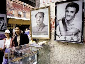 Two cultural revolutions: Mao and Elvis in Guangdong, China.