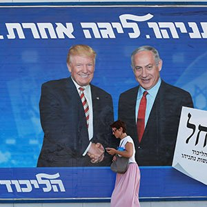 US Israel leaders Donald Trump and Benjamin Netanyahu