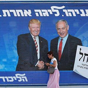 US Israel leaders Donald Trump and Benjamin Netanyahu