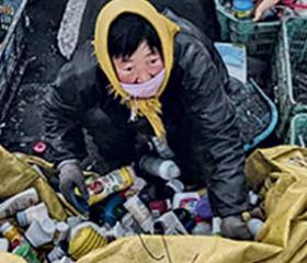 The Chinese waste ban is giving the global recycling industry an enormous headache. ... Beijing has last year banned the imports of 24 varieties of solid waste, including types of plastic and unsorted paper.