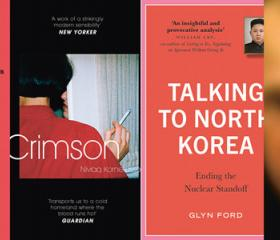A Massacre in Mexico by Anabel Hernández​ Talking to North Korea by Glyn Ford Russia Without Putin by Tony Wood Crimson by Niviaq Korneliussen, translated by Anna Halagar​